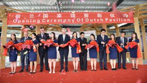Chengdu opening ceremony of Dutch Pavilion
